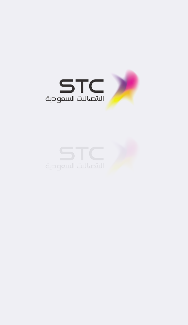 Logo for MySTC App