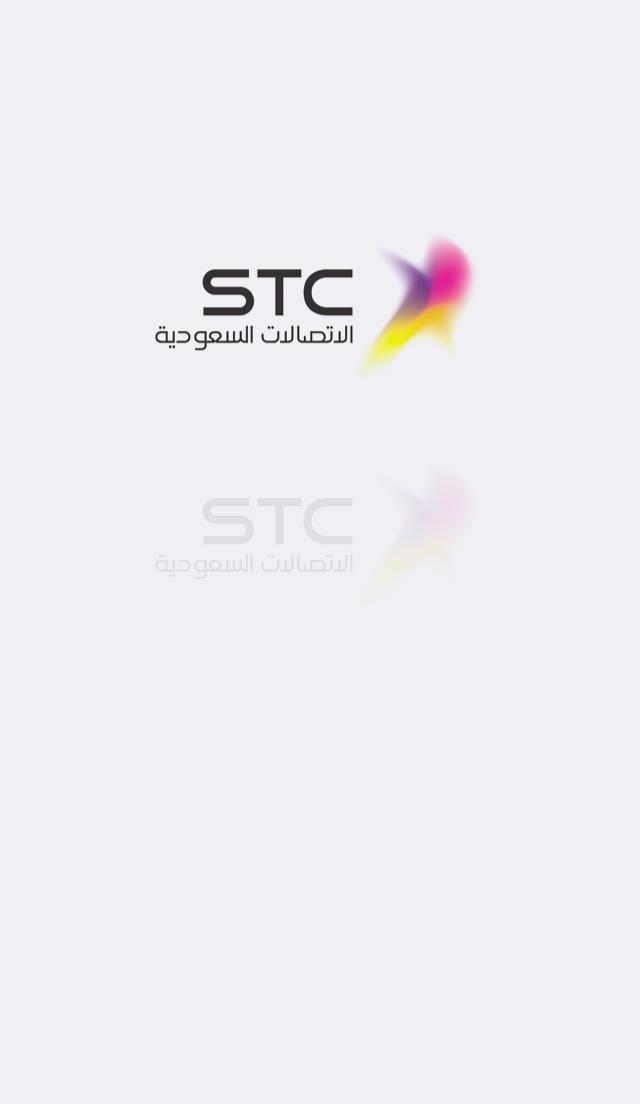 Logo for MySTC App