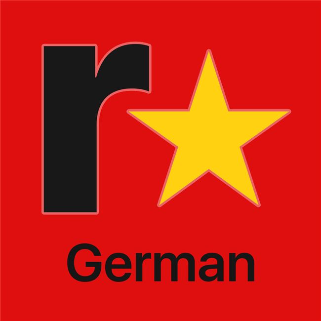Logo for RoteStar German - Spoken vocabulary and pronunciation