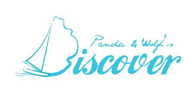 Logo for Discover (Mauritius)