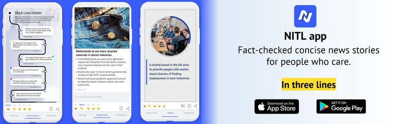 App Spotlight: NITL app