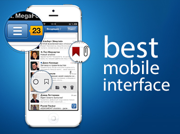 App Award Contest: Best Mobile Interface