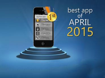 App Award Contest: Best Overall App