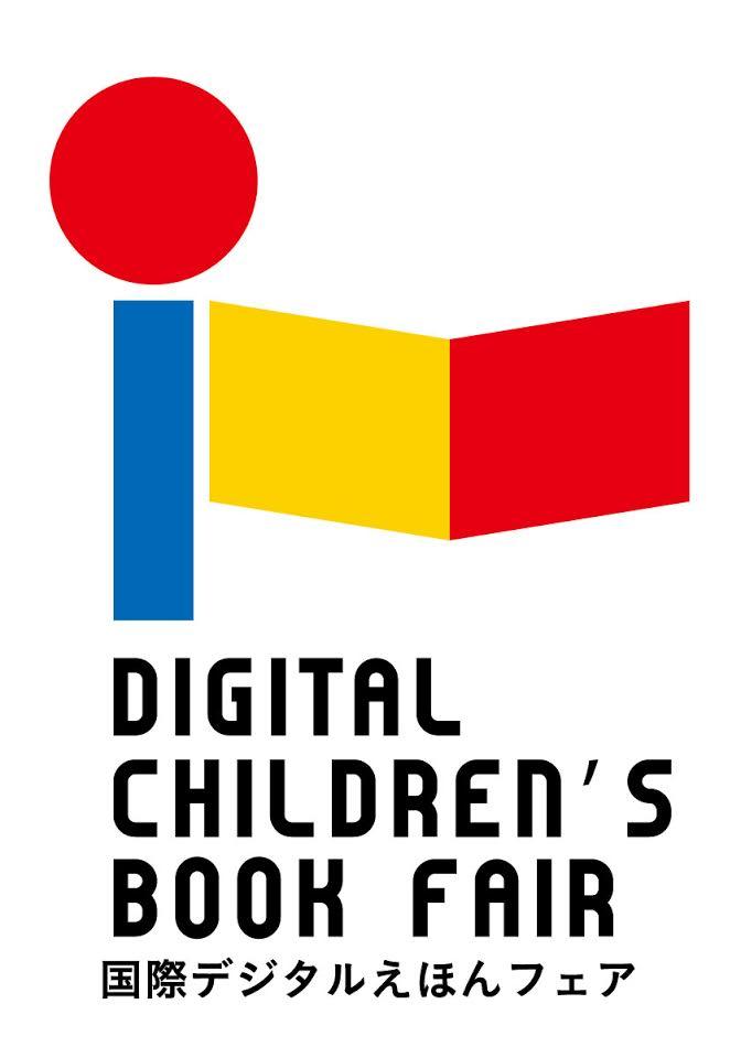"""Digital Children's Book Fair"" and ""Digital Ehon Award"""